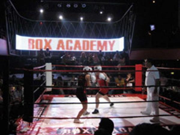 Franquicia Box Academy