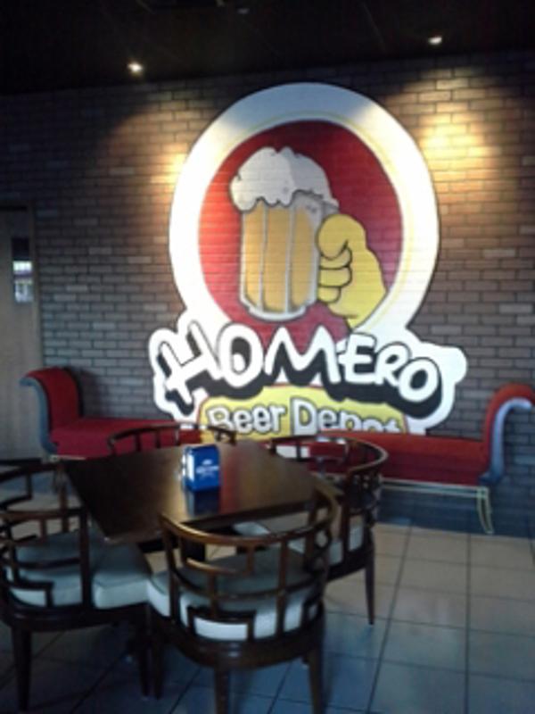 Homero Antojería Cd. Juárez