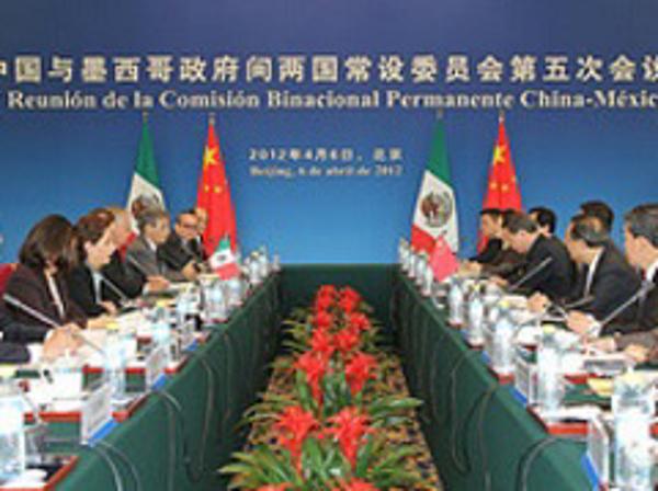 Clausuran la V Reunión de la Comisión Binacional México-China