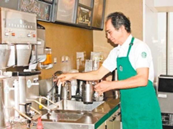 La red de franquicias Starbucks firma un convenio con el Inapam