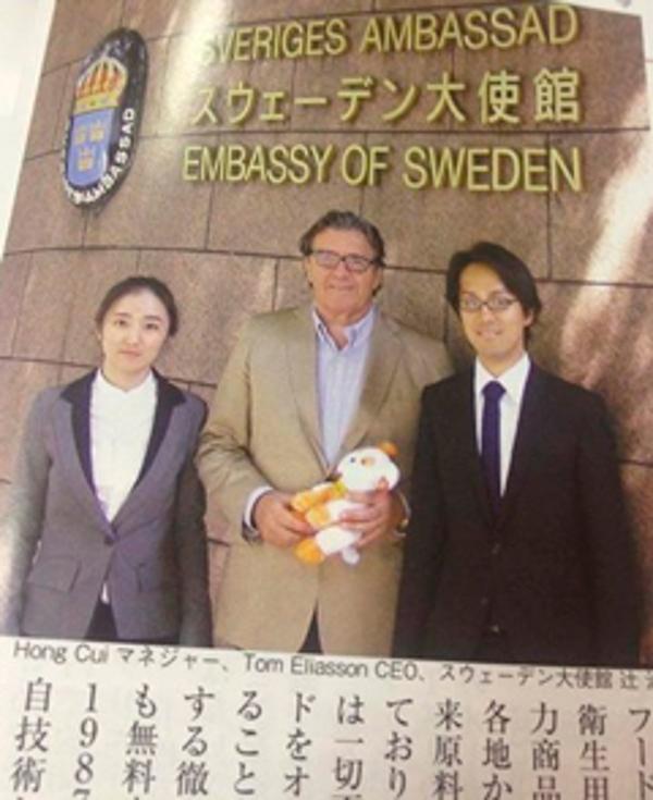 La franquicia Husse firma una 'master' para Japón