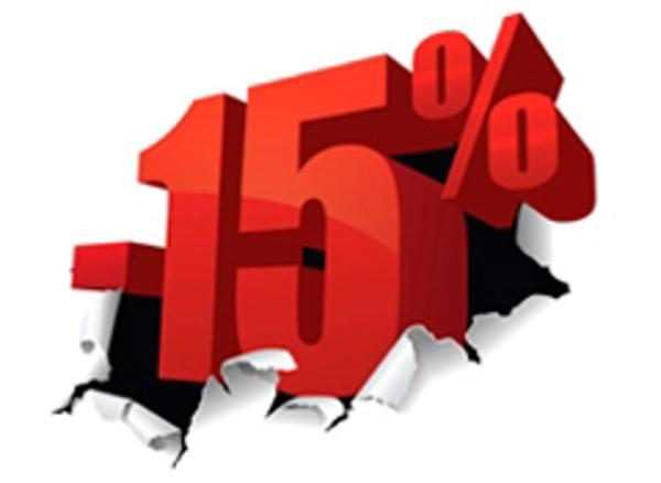 En el mes de Junio 15% de descuento en la cuota de franquicia de El Antojito Francés